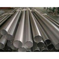 贵州不锈钢管型号齐全、不锈钢管厂家加工、304, 201不锈钢管