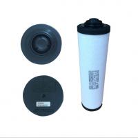普旭真空泵芯排气滤芯油雾分离器滤芯0532140160