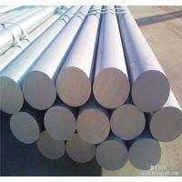 旺凯供应2024-T351硬质铝板 铝棒 2024-T351铝合金规格齐全