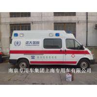 全顺救护车NJ5030XJH5模具型