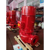 消防泵北洋厂家直销XBD14.2/30 流量30升 扬程142米消防喷淋泵75KW单级铸钢系列