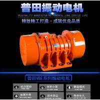台州VBE振动电机用于立杆机设备型号丰富效率高