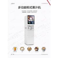 大屏幕饮料机智能饮料机商用饮料机智能果汁机智能咖啡机冷热一体饮料机扫码支付微信支付定制开发厂家直销