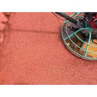 贵州省贵州市生态透水地坪渗水混凝土艺地透水地坪材料经济环保经久耐用