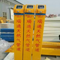 120*120*1200复合材料测试桩桩重量轻颜色鲜艳高强树脂纤维通讯标识代料代工 拉挤加工