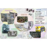 西门子V50变频器现货