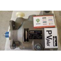 ParKer派克PV180L1L1LLNUPM特價現貨供應