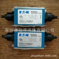 伊顿威格士叠加式液控节流阀流量阀 DGMFN-3-Y-A2W-B2W-41