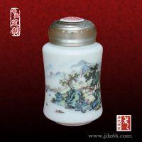 陶瓷蜂蜜罐子定做 土蜂蜜陶瓷包装罐