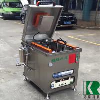 供应电解超声波清洗机 金属表面除油除锈塑胶模具五金模具专用清洗机