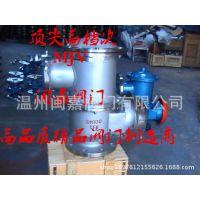 温州闽嘉阀碳钢双接管阻火呼吸阀\WCB碳钢双接管阻火呼吸阀