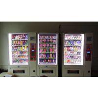 广西本地自动售货机哪个品牌好 综合微信自动售货机厂商 食品饮料无人售卖机采购