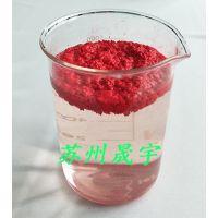 水性漆涂装污水处理凝聚剂AB