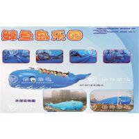 郑州鲸鱼岛海洋球厂家