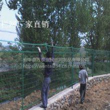 道路防护隔离栅 带边框护栏网 包塑铁丝围栏