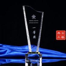 本地定做年终会议纪念品的厂家,员工表彰奖品奖杯,杰出贡献奖杯,上海水晶奖杯批发公司