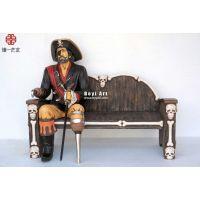 复古座椅雕塑|玻璃钢人物摆件