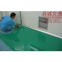 供应蚌埠环氧地坪、地面设计与施工