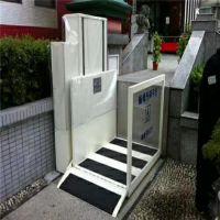 山东金富豪厂家定制无障碍升降平台 残疾人升降机电动升降台
