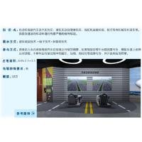 民那教育 汽车安全驾驶教育体验
