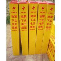 贵州供应冀航电力JH警告标志 塑钢 电缆标志桩