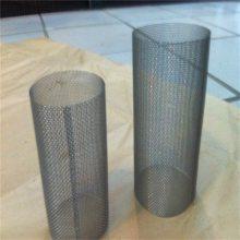 高效过滤网 金属过滤网 不锈钢网纱窗