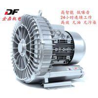 江苏激光裁床专用高压风机9kw漩涡气泵气环式真空泵真空吸附风机