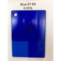 供应优势推出批发高品质透明蓝RR97#蓝RR蓝溶剂蓝RR