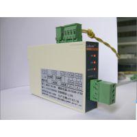 安科瑞 WH03-10/H 普通型温湿度控制器