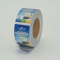 热敏纸门票 印刷卷装折叠式景区冰雪大世界门票入场券正副券 易撕 印刷厂家
