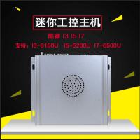 I5-6200U工控主机图片/型号/参数/中冠智能