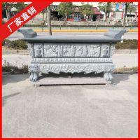 福建石雕厂家墓地供桌 加工定做石材供桌 古典中式寺院佛堂祠堂供桌石头