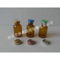 江苏现货供应卡口药用玻璃瓶