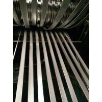 304不锈钢带 2B不锈钢带 张蒲拉申料 厚度0.8 佛山直销区