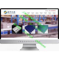 上海嘉定区中小企业做网站如何找到靠谱的网站制作公司?