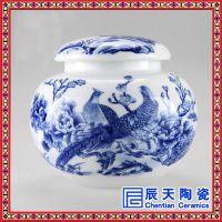 杭州礼品陶瓷茶叶罐定做 景德镇制白瓷茶罐密封罐