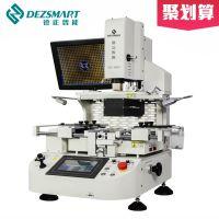 供应德正智能光学BGA返修台DEZ-R820,返修成功率高达99%!