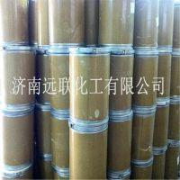供应工业、肥料钼酸铵一千克起