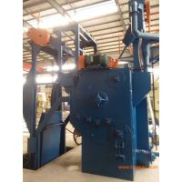 中山喷砂机厂家直销326自动上下料抛丸机 自动化生产 表面处理设备