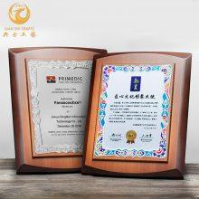 实木铜盘认证奖牌,国际认证标牌定制,上海实木奖牌生产厂家