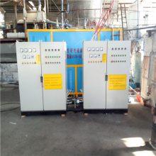 厂家直销0.5吨新一代电磁蒸汽锅炉 水电分离 节能环保