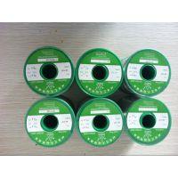 焊锡丝/无铅焊锡丝/高温焊锡丝/焊接专用焊锡丝