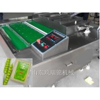 肉制品真空包装机,1000型自动化包装机