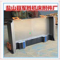 河北沧州机床钢板伸缩防护罩定做厂家