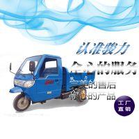 骏力牌7YP-1150D柴油农用三轮车