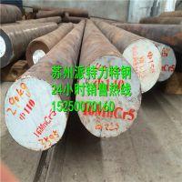 宝钢供应1.4418圆钢品质齐全 苏州派特力1.4418钢板