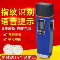 金万码指纹照明语音智能巡更机WM-5000X1巡更棒电子巡更系统