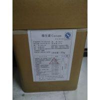 L-抗坏血酸钠生产厂家 食品级 抗氧化剂
