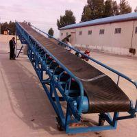 料场长轻型装卸带式输送机设备 兴亚物流装车爬坡式皮带输送机