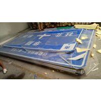 武威交通安全道路标志牌 张掖旅游景点标志牌制作加工 高速路标志牌制造厂家